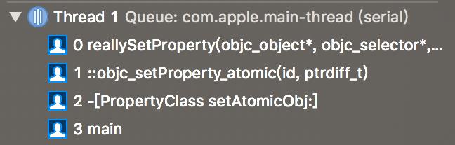 Atomic原子操作原理剖析